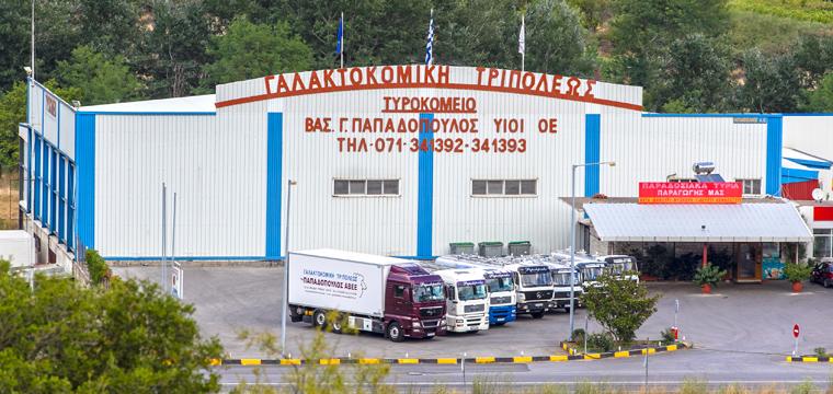 Γαλακτοκομική Τριπόλεως - Παπαδόπουλος αβεε